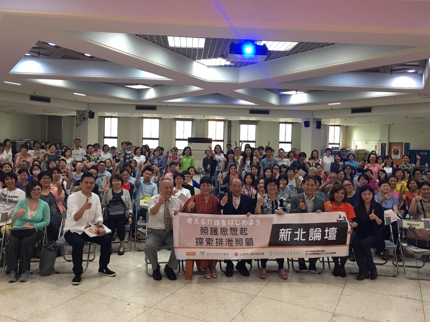 新北找來 日本「尿布達人」教祖開講以人為本的排泄照顧