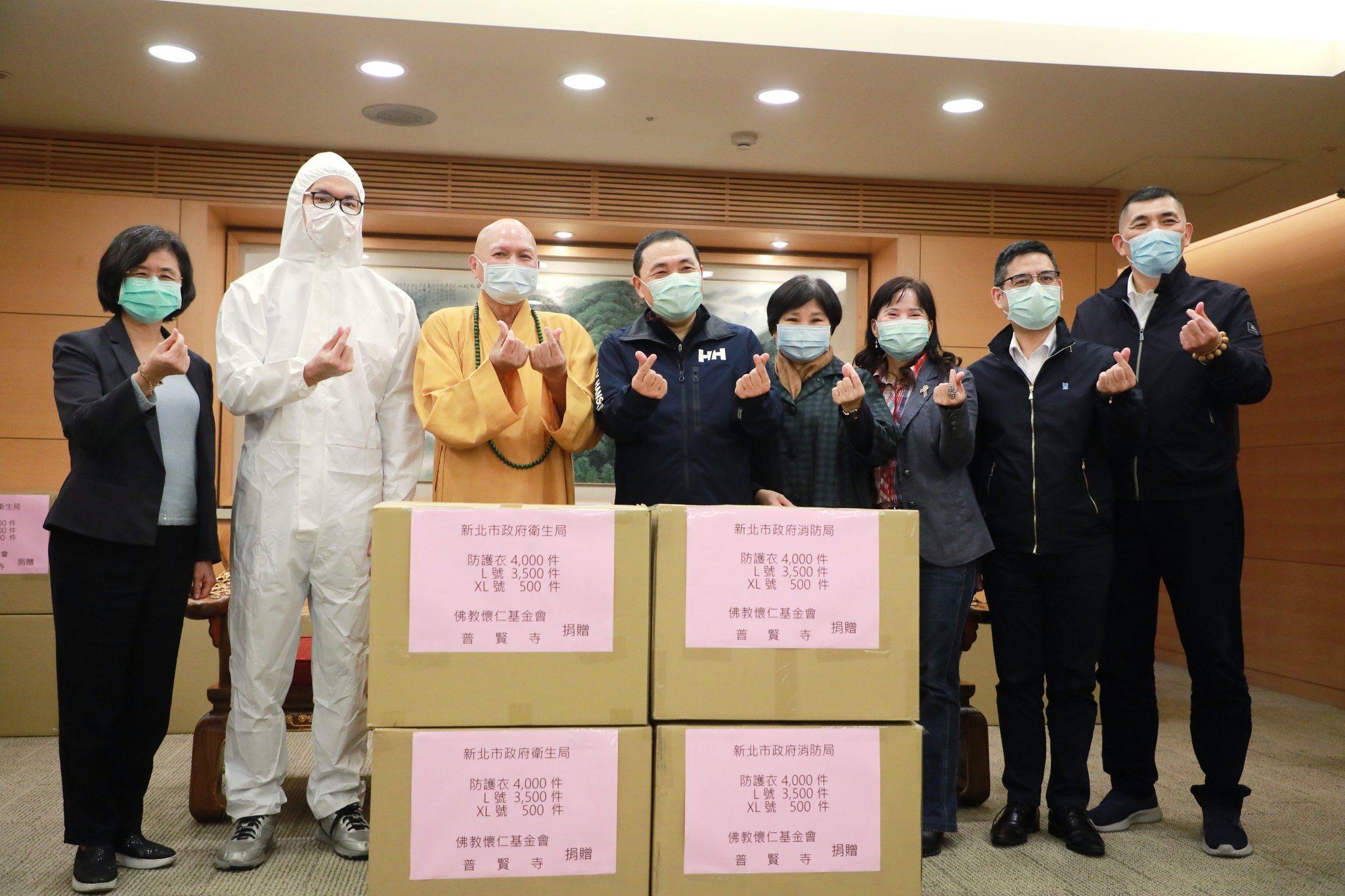 三峽普賢寺捐贈8千件全身式防護衣儀式