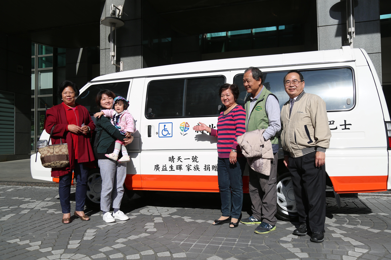 蘇秀姍抱著女兒和媽媽   及公婆(右2、3)一起捐車  右1為社會局副局長林昭文